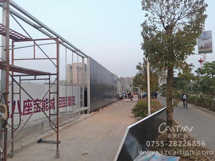 施工现场图:(潮阳宝能城大型围栏发光广告标识-led灯管安装1)